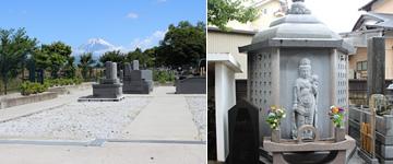 新墓地・永代供養塔